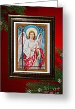 Christmas Angel Art Prints Or Cards Greeting Card