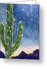 Christmas Cactus Greeting Card