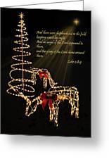Christmas Card 2014 Greeting Card