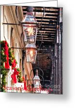 Christmas Card New Orleans Greeting Card
