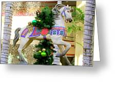 Christmas Carousel Horse With Pine Branch Greeting Card