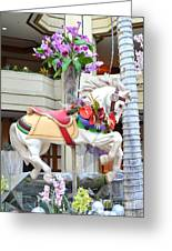 Christmas Carousel White Horse Greeting Card