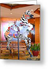 Christmas Carousel Zebra Greeting Card