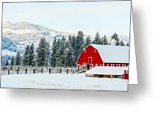 Christmas Dreams Greeting Card
