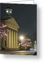 Christmas In Uptown Lexington 1 Greeting Card
