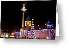 Christmas In Warsaw Greeting Card by Artur Bogacki