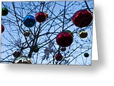 Christmas Is Looking Up This Year Greeting Card