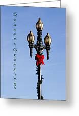Christmas Lamp Post Grn 2013 Greeting Card