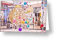 Christmas Lights V2 Greeting Card