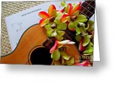 Christmas Mele Greeting Card