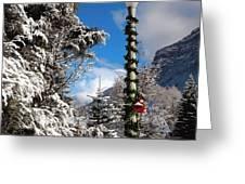 Christmas Morning At Redstone Greeting Card