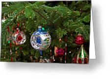 Christmas Bling #6 Greeting Card