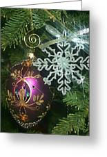 Christmas Ornaments 2 Greeting Card