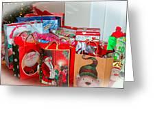 Christmas Presents Greeting Card