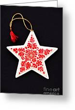 Christmas Star Greeting Card by Anne Gilbert