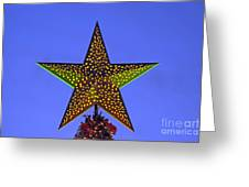 Christmas Star During Dusk Time Greeting Card