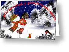 Christmas. Star. Spanish  Greeting Card