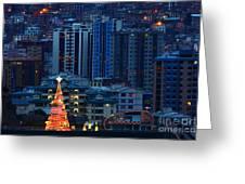 Christmas Tree In La Paz Greeting Card