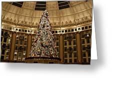 Christmas Tree Greeting Card by Sandy Keeton
