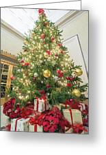 Christmas Tree  With Presents Tall Perspective Greeting Card