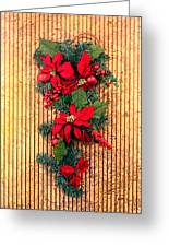 Christmas Wall Hanging Greeting Card