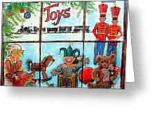 Christmas Window Greeting Card by Linda Shackelford