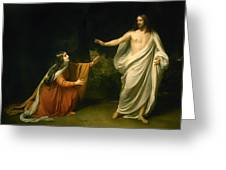 Christs Appearance To Mary Magdalene After The Resurrection Greeting Card