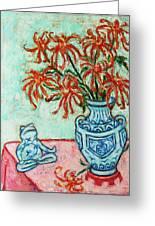 Chrysanthemum And Frog Greeting Card