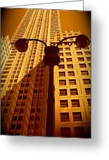 Rockefeller Building In Manhattan Greeting Card