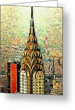 Chrysler Building New York City 20130503 Greeting Card by Wingsdomain Art and Photography