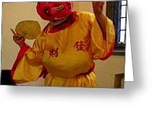 Chua Truc Lam Fan Man Greeting Card by Shawn Lyte