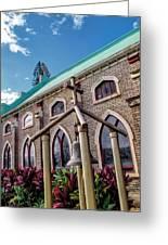 Church 5 Greeting Card