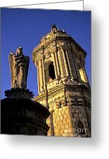 Church Arequipa Peru Greeting Card