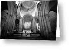 Church At Bethesda Greeting Card