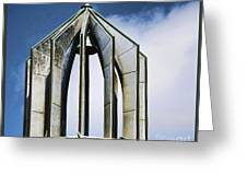 Church - Tower Bell - Luther Fine Art Greeting Card