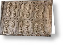 Church Frieze Greeting Card
