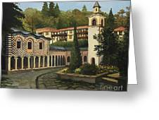 Church In Blagoevgrad Greeting Card