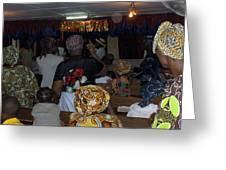 Church In Nigeria Greeting Card