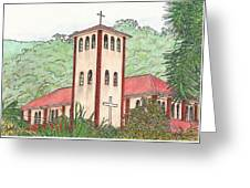 Church In The Jungle Greeting Card