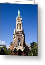 Church Of Ferencvaros In Budapest Greeting Card