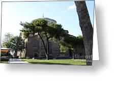 Church Of Hagia Eirene I - First Courtyard Topkapi Palace Greeting Card