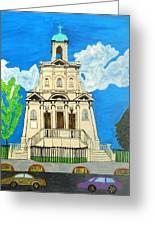 Church Of Holy Saint .danforth Greeting Card