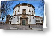 Church Of Monastery Of Serra Do Pilar In Portugal Greeting Card