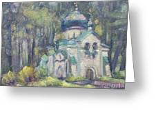 Church Of Our Saviour. Abramtsevo. Sketch Greeting Card