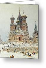 Church Of St. Basil In Moscow Greeting Card