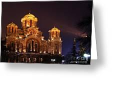 Church Of Sveti Marko Greeting Card
