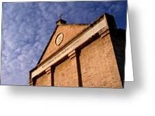 Church Of The Apostle Nathanael Bartholomew In Cana Greeting Card