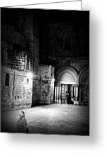 Church Of The Holy Sepulchre Greeting Card by Amr Miqdadi