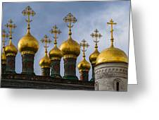 Church Of The Nativity Of Moscow Kremlin Greeting Card