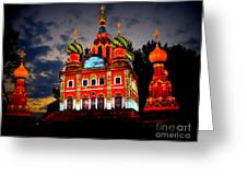 Church Of The Savior On Spilled Blood Lantern At Sunset Greeting Card